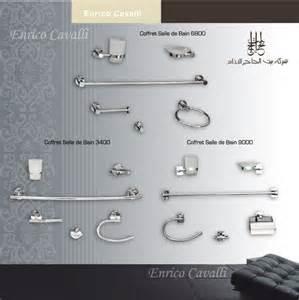 accessoires salle de bain design inox