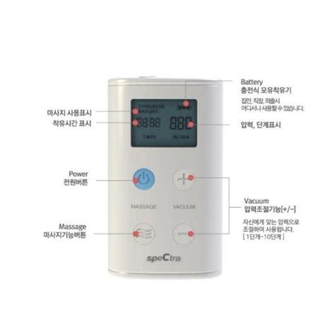 Murah Pompa Asi Spectra 9 Plus 9 Breast 9plus jual pompa asi breast spectra 9 plus advanced dual rechargeable wmo