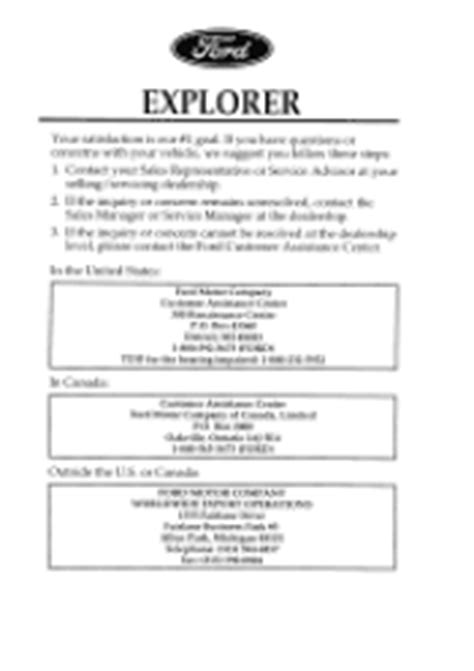 1996 ford explorer owners manual free download
