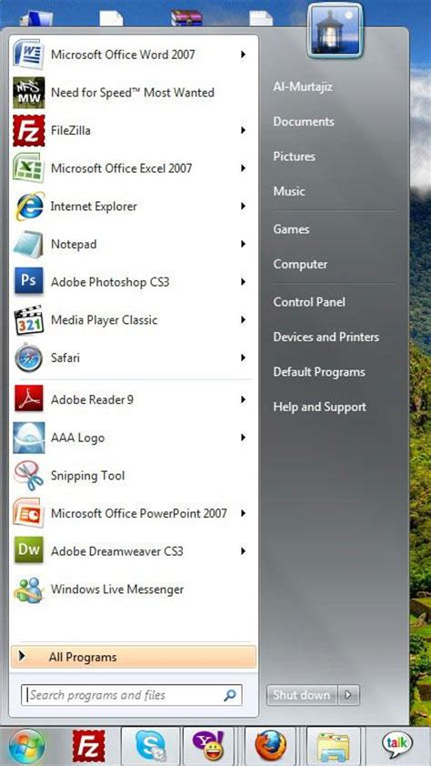 pc themes exe file download exe file association fix windows 7 best software