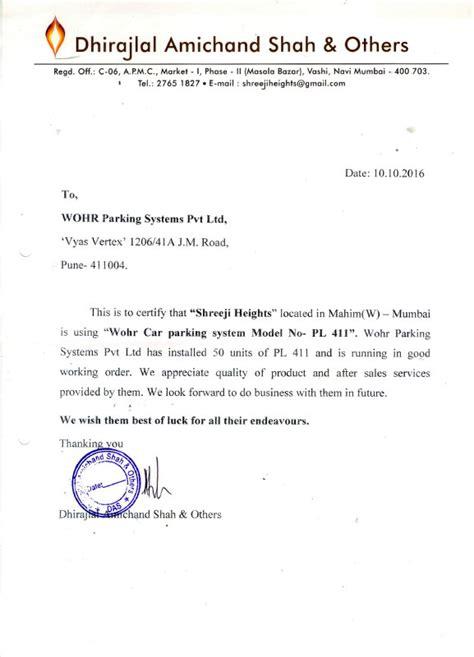 appreciation letter for service award appreciation letters
