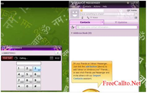Yahoo Free Phone Number Lookup Yahoo Unlimited Free Calls Sms Chat Saving Your Money