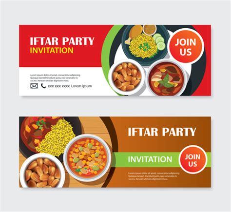 Eid Invitation Card Template by Eid Mubarak Invitation Card Template Vector 03 Free