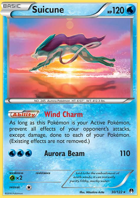 pics of cards suicune breakpoint bkp 30