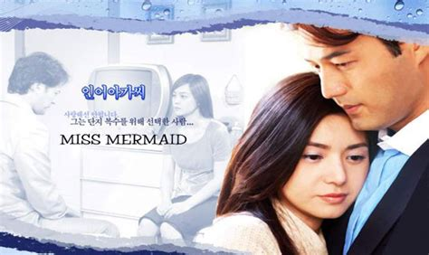 danlod film korea ba zirnevis farsi farsi1hd com your first choice for watching tv series in