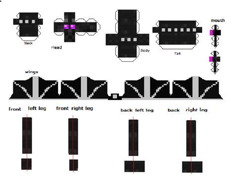 Minecraft Papercraft Ender - papercraft baby ender minecraft