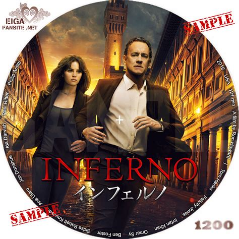 Kaset Ps3 Bd Ps3 Dantes Inferno Dantes Inferno dvdラベル インフェルノ 天使と悪魔 ダ ヴィンチ コード