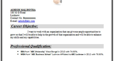 Mba Academic Or Professional Qualification by 10000 Cv And Resume Sles With Free Mba