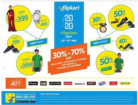 flip kart flipkart 30 70 off on apparels footwear clothes