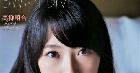 Photo Takayanagi Akane Ske48 3 hebirote akb48 photos news ske48 akane