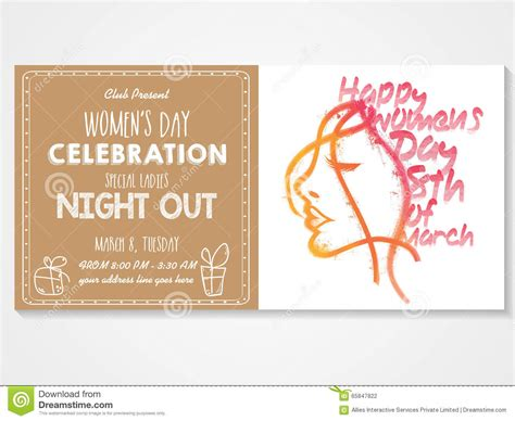 Design An Invitation Card For Women S Day | invitation card for women s day celebration stock