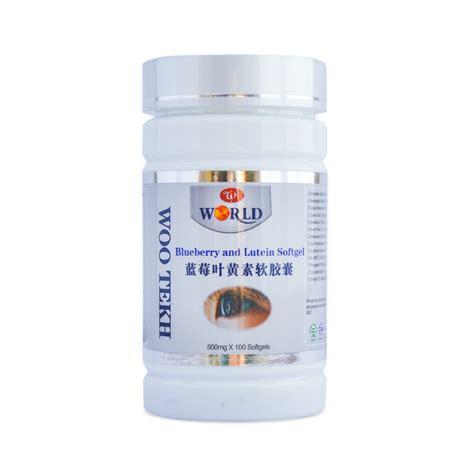 Kudzuvine Root Extract Softgel Wootekhpembesar Payudara blueberry and lutecin softgel daftar produk wootekh