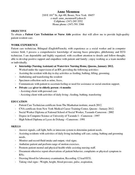 Patient Care Tech Resume patient care technician description for resume best