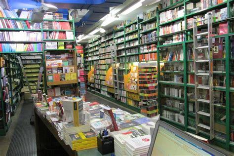 libreria celid civico20 news la storica libreria celid chiuder 224 i