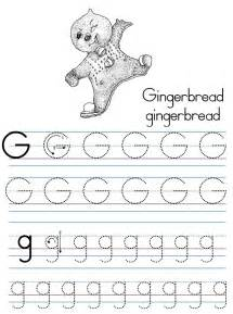 Galerry alphabet coloring tracers