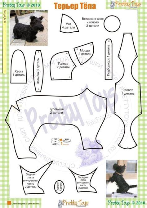 free sewing pattern cat doorstop free doorstop patterns free patterns for giraffe