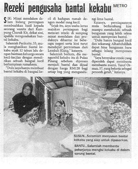 Bantal Line 20 set cadar patchwork cotton rezeki pengusaha bantal kekabu harian metro 20 april 2012