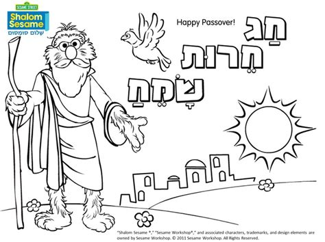 coloring book haggadah 43 best passover images on passover recipes