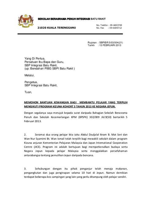 contoh surat rasmi bantuan kewangan contoh win