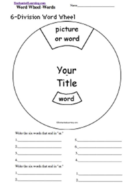 word wheel template wheel graphic organizer printouts enchantedlearning