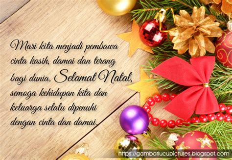 Ucapan Natal Yang Simple