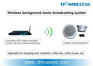 Wireless Ceiling Speakers System by China 2 4g Wireless Classroom Audio System 2 4g Wireless