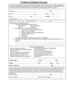 Certification Justification Letter best photos of letter of medical necessity form sample
