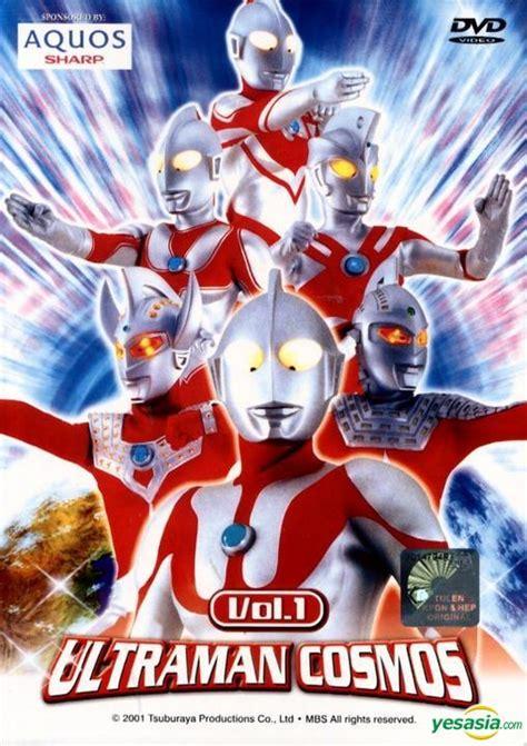 film ultraman cosmos episode terakhir xem anime online anime vietsub coi anime online hd xem