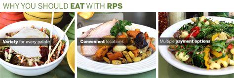 Iub Find Iu Rps Dining Services