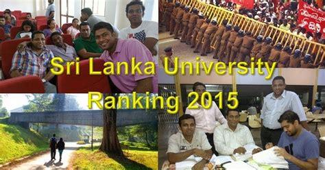 Mba Ranking In Sri Lanka by Sri Lanka Cus School Education News ශ