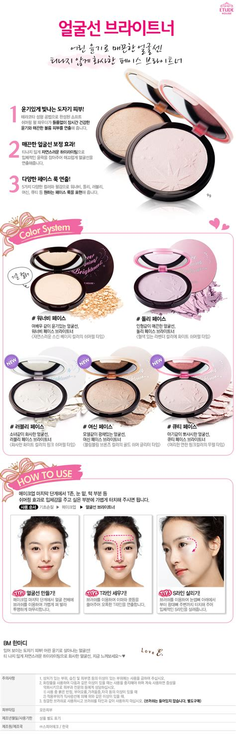 etude house face designing brightener etude house face designing brightener 9g etude sweet olshop