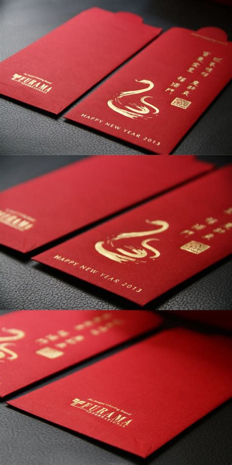 ang pao envelope template 22 best ang pao design images on packet
