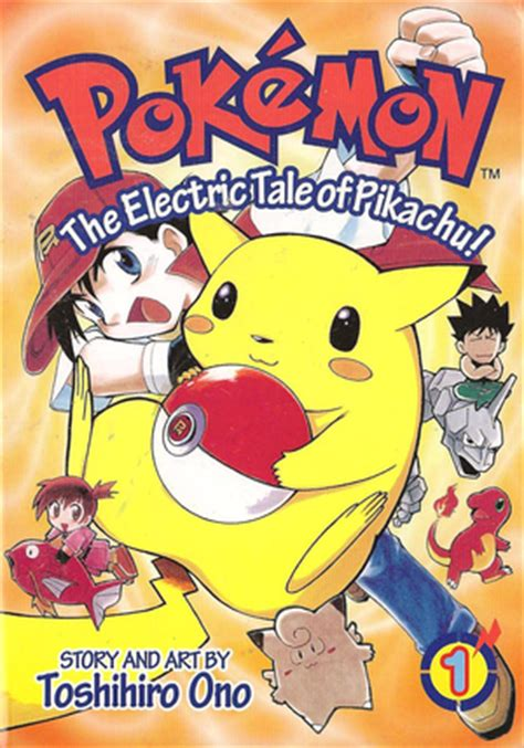 electric tale of pikachu the electric tale of pikachu bulbapedia the community