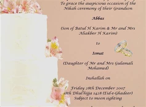 Christian Wedding Invitations by Christian Wedding Invitations New Designs Indian Christian