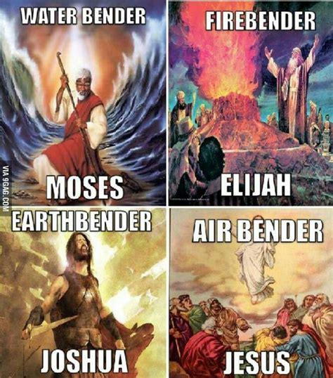 Lol Jesus Meme - bender jesus lol jesus know your meme