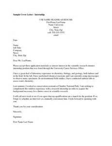 Sample Resume Cover Letter For Internship sample resume cover letter for internship sample resume cover letter