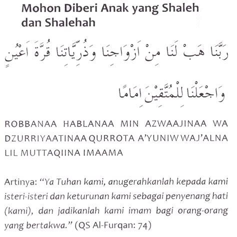 Backpack Moslem Doa Anak Sholeh penjaga qur an doa mohon diberi anak yang sholeh dan sholehah