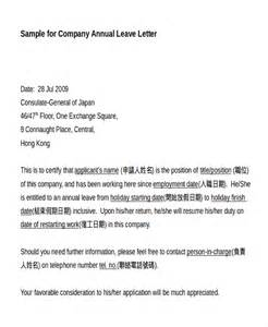 Sick Email Template by 11 Leave Letter Templates Free Sle Exle Format
