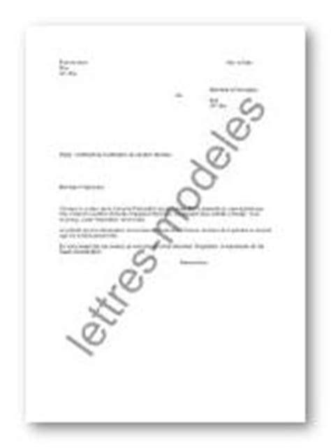 mod 232 le et exemple de lettres type rectificatif de la