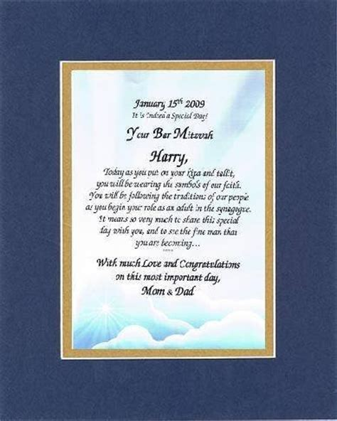 bat mitzvah candle lighting poems personalized candle lighting poems for bar mitzvahs and