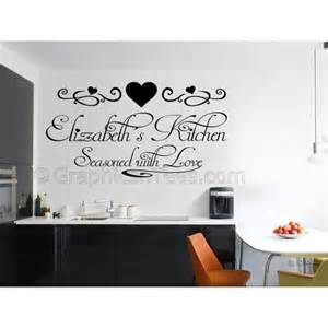 personalised kitchen wall quote seasoned with love personalised family kitchen wall art quote wall sticker decal