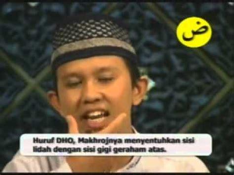Bimbingan Tahsin Dan Tajwid Al Quran Jilid 3 cara membaca alquran dengan tajwid dantartil part 2