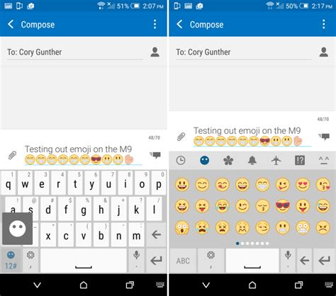 htc one m9 sense keyboard apk - One Keyboard Apk