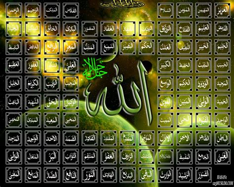 computer wallpapers allah names   names  allah