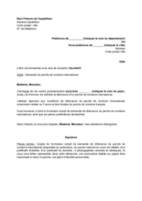 Lettre de demande de permis de conduire international