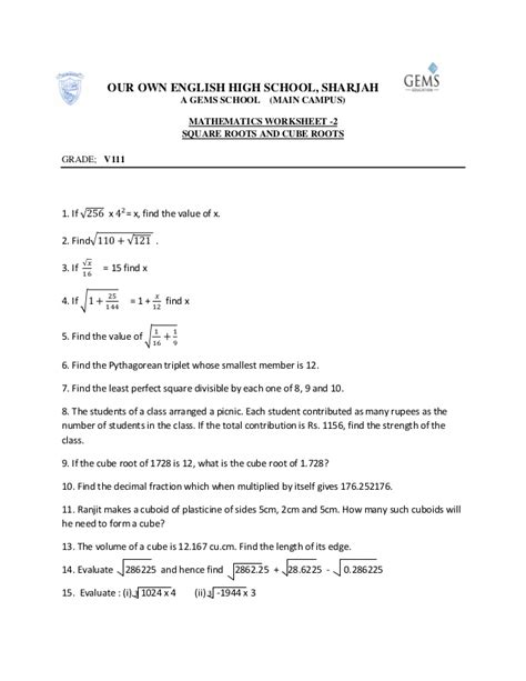 Square And Cube Roots Worksheet by Square Roots And Cube Roots Worksheet