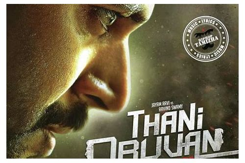 thani oruvan songs download mp3 free