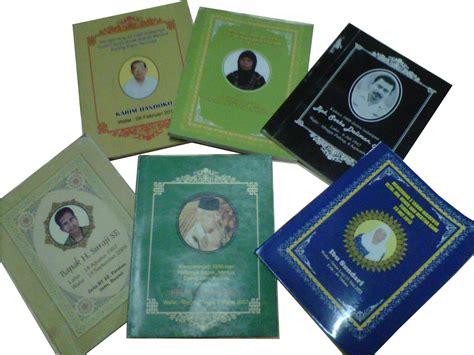 Tas Ultah Banner Transparant Murah buku yasin soft cover 187 archive 187 pusat cetak sablon merchandise