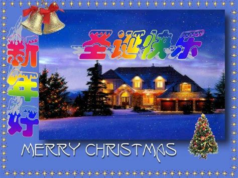merry christmas and best wishes for a happy merry christmas and best wishes for a happy new year