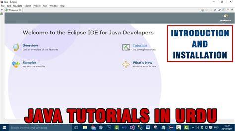 java tutorial videos in hindi java tutorial in urdu hindi introduction and